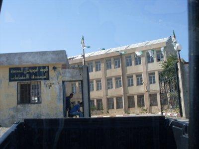 lycée iferhounene