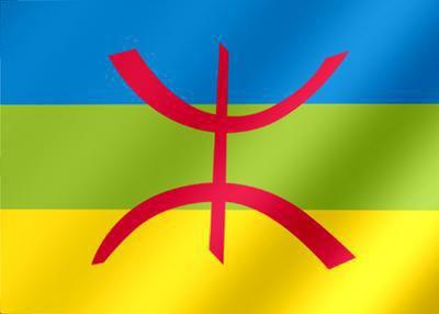 Je suis amazigh et fiere de l'etre