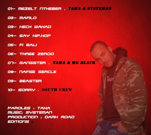 t.h.o--face--b-- new album--mazalt nthaber