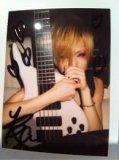 Photo de Miss-Miyu-Star
