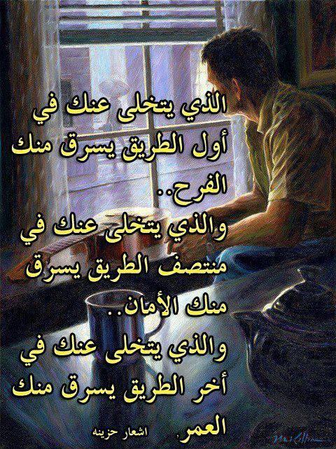 dahaba el3omr