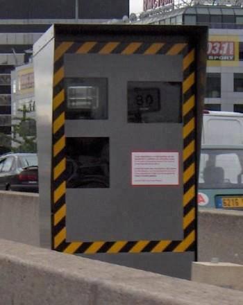 """Radar public ou radar privé : où va l""""argent???"""
