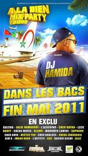 A LA BiEN MiX PARTY 2O11 / A LA BiEN MiX PARTY 2O11 - iNTRODUCTiON (2011)