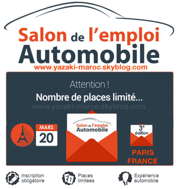 le salon de l 39 emploi automobile 2015 3eme edition yazaki