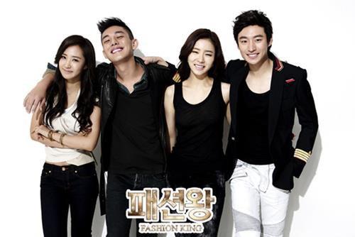 Fashion King, drama coréen SNSD Yuri La critique d'inondation