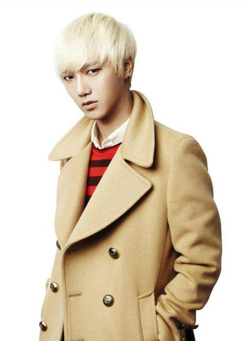 Super Junior News - Yesung enrôler ne sera pas pratiquer