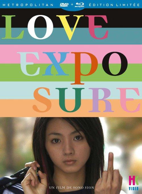 Love Exposure (Drama)