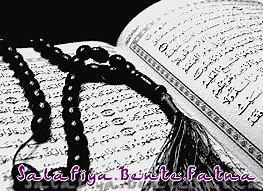 → AS'SAllAMU ALEYiKUM WA RAHMATU-lLAHi WA BARAQATUHU ♥ ◦