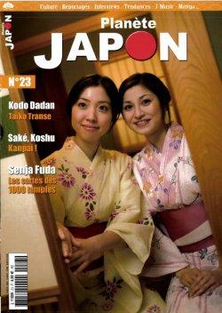 Planète Japon