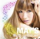 Photo de maiko-kawai