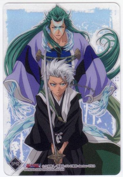 Toshirô & Hyorinmaru