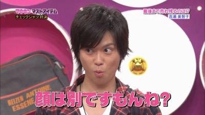 Himitsu no Arashi-chan 15 septembre 2011