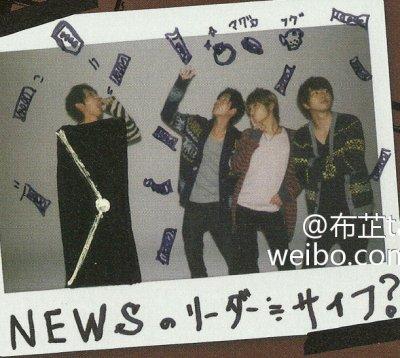 PHOTOSHIGENIC #49 (décembre 2011)