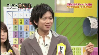 Seidai gap - Minna no Gakkou memory (Blackboard SP) - 31 mars 2012