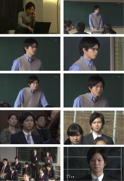 Blackboard ~jidai to tatakatta kyoushi tachi~ Ep.3 Yume