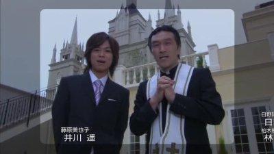 Busu no hitomi ni koishiteru - Les bouilles de Shige 09