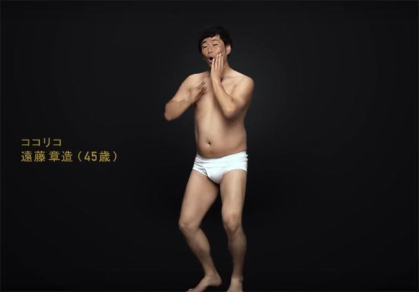 Publicités Japonaises 2016