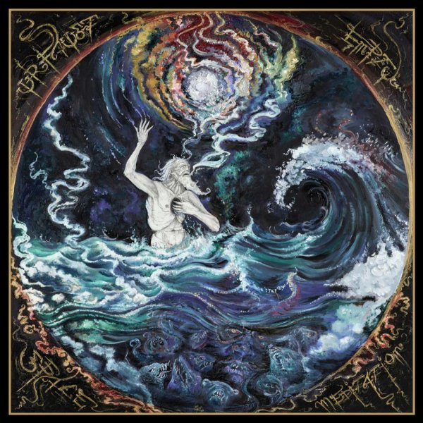 URFAUST:  Empty Space Meditation -nouvel album 28/10/16) IX/XVII