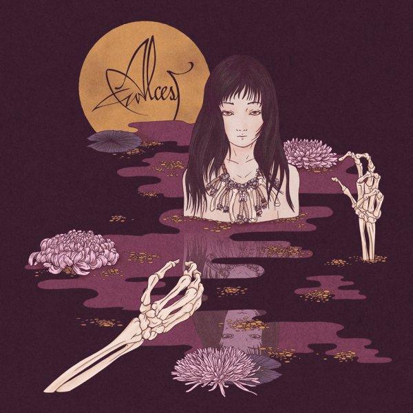 ALCEST: Kodama -nouvel album (30/9/16)   IX/XVI