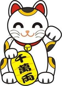 Maneki Neko chat porte bonheur japonais