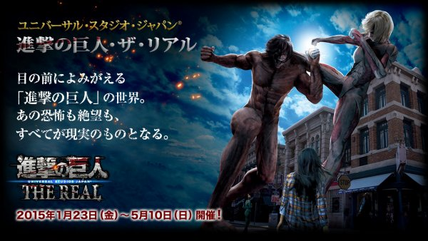 Attraction Shingeki no Kyojin , Universal Studio Japon