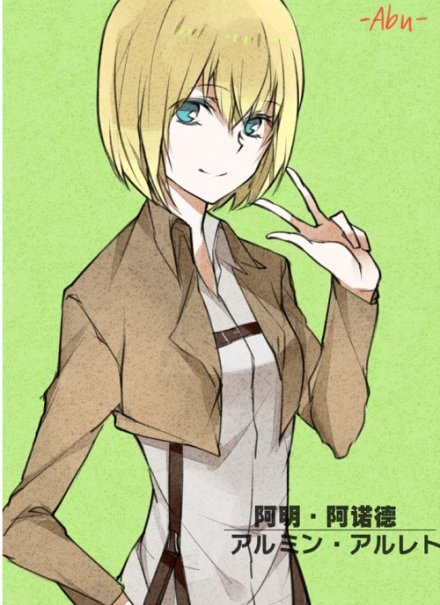 Armin,Eren, Jean et Livaï en filles