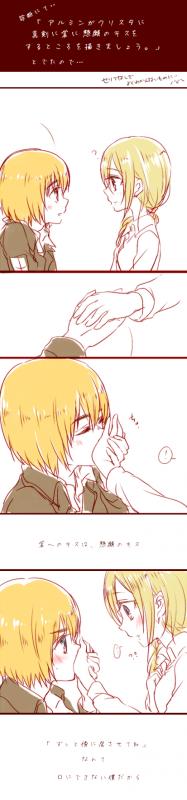 Armin & Christa :3