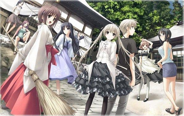 Résumé Animes & Avis n°3 : Yosuga no sora
