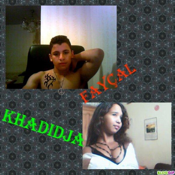 moi et mon ami khadidja