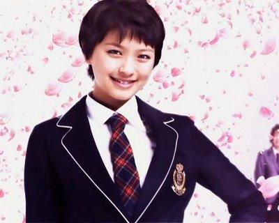 Mei-chan no Shisuji