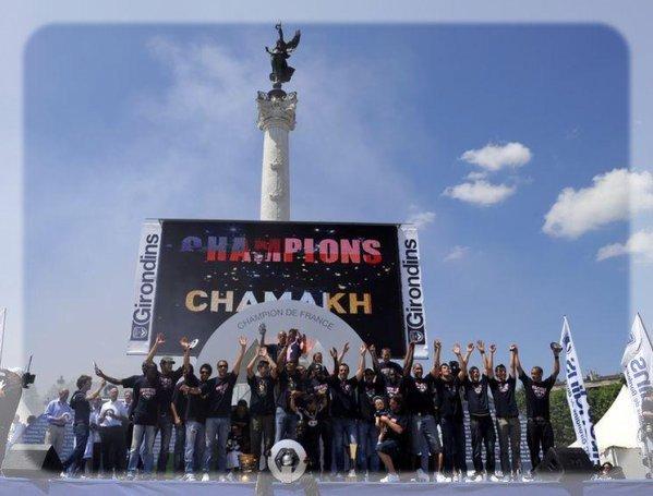 Les girondins de Bordeaux  sacrés Champion de France 2008/2009 !