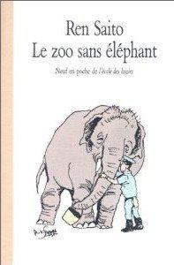 Le zoo sans éléphant de Ren Saito