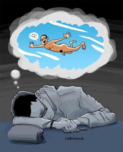 """""""Le rêve est l'aquarium de la nuit."""" victor hugo"""