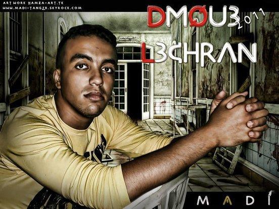 madi 2011 coming soon ( dmou3 l3chran)