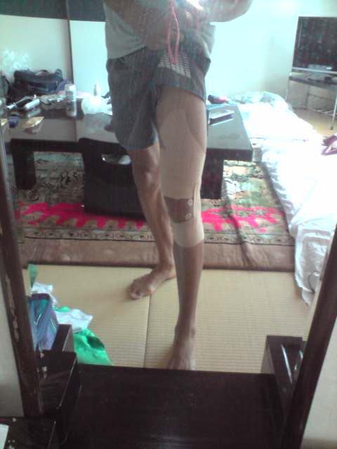 mon pieds a kumamoto