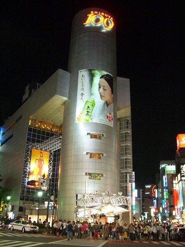 Shibuya  渋谷区