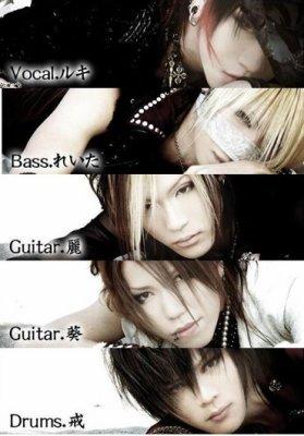 Biographie du groupe
