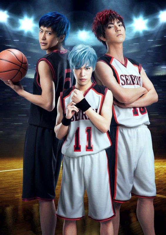 Kuruko no basket