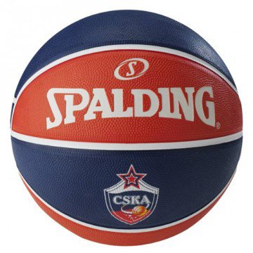 ballon-CSKA Moscou