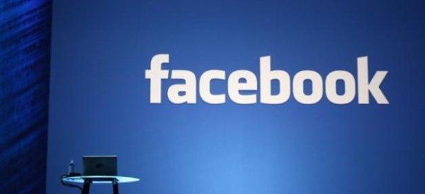 Facebook tombe dans le rouge avec une perte de 157 millions de dollars
