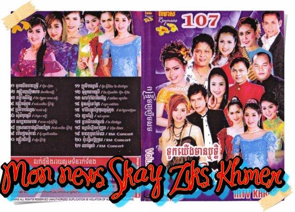 Mon News Skay Musique Khmer  ! ICI