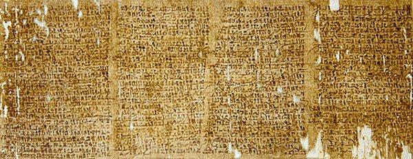 Le Moyen-Empire de l'Egypte antique : La XIIème dynastie