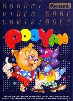 Pooyan - Konami