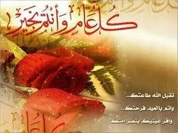 Bonne fête mes amis mouahhh