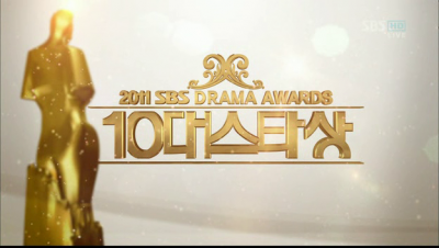 SBS Drama Awards ~ 2011