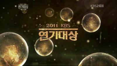 KBS Drama Awards  2011