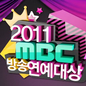 MBC Entertainement Awards 2011
