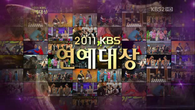 KBS Entertainment Awards 2011