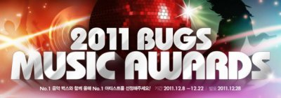 Bugs Music Awards 2011