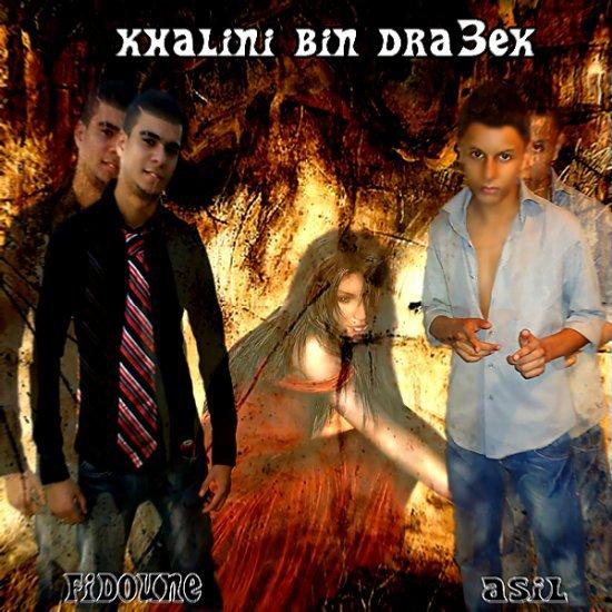 NeW Track De KhaLini biN Dra3ek